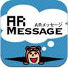 ARmessage