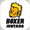 BOXER JUNTARO