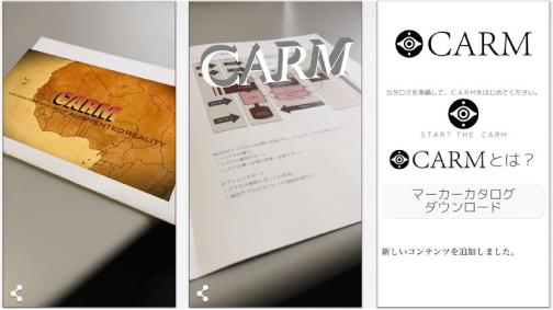 carm_appli_img