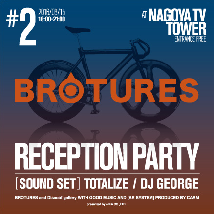brotures_flyer